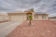 Photo of 10780 W Guaymas Drive, Arizona City, AZ 85123 (MLS # 5894185)