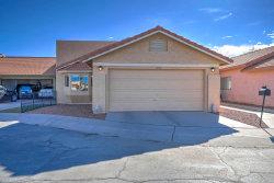 Photo of 1778 N Terrace Circle, Casa Grande, AZ 85122 (MLS # 5895247)