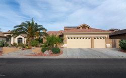 Photo of 2585 N 162nd Lane, Goodyear, AZ 85395 (MLS # 5895434)