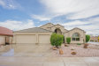 Photo of 12639 W Missouri Court, Litchfield Park, AZ 85340 (MLS # 5895757)
