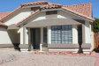 Photo of 1414 E Hearne Way, Gilbert, AZ 85234 (MLS # 5896426)