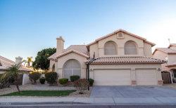 Photo of 12411 W Monte Vista Road, Avondale, AZ 85392 (MLS # 5896471)