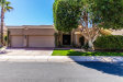 Photo of 7361 E Ironwood Court, Scottsdale, AZ 85258 (MLS # 5896723)