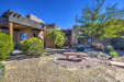 Photo of 11485 N Bellariva Drive, Casa Grande, AZ 85194 (MLS # 5896958)