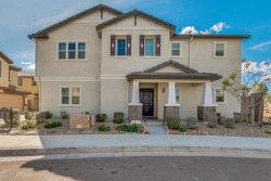 Photo of 1190 N 164th Avenue, Goodyear, AZ 85338 (MLS # 5897641)