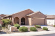 Photo of 7564 W Millerton Way, Florence, AZ 85132 (MLS # 5898404)