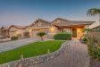 Photo of 18549 W Hatcher Road, Waddell, AZ 85355 (MLS # 5898413)