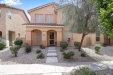 Photo of 17456 N 92nd Glen, Peoria, AZ 85382 (MLS # 5898628)