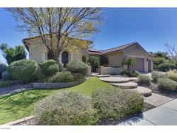 Photo of 20319 N 264th Avenue, Buckeye, AZ 85396 (MLS # 5898639)