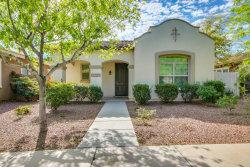 Photo of 20685 W Hamilton Street, Buckeye, AZ 85396 (MLS # 5898851)
