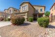 Photo of 17566 W Bridger Street, Surprise, AZ 85388 (MLS # 5898875)