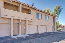 Photo of 1406 W Emerald Avenue, Unit 130, Mesa, AZ 85202 (MLS # 5898925)