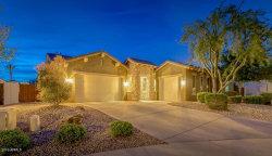 Photo of 15994 W Ashland Avenue, Goodyear, AZ 85395 (MLS # 5898945)