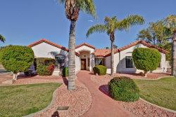 Photo of 18997 N 74th Drive, Glendale, AZ 85308 (MLS # 5899038)