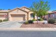 Photo of 1566 E Melrose Drive, Casa Grande, AZ 85122 (MLS # 5899201)