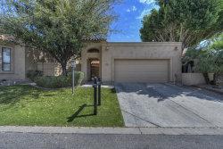Photo of 23021 N 87th Place, Scottsdale, AZ 85255 (MLS # 5899395)