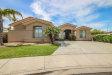 Photo of 3204 N 146th Avenue, Goodyear, AZ 85395 (MLS # 5899676)