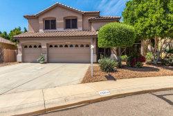 Photo of 15214 S 17th Court, Phoenix, AZ 85045 (MLS # 5899753)