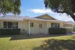 Photo of 1735 N Mcallister Avenue, Tempe, AZ 85281 (MLS # 5899825)