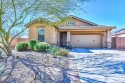 Photo of 11971 W Nadine Way, Peoria, AZ 85383 (MLS # 5899959)
