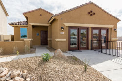 Photo of 6235 W Freeway Lane, Glendale, AZ 85302 (MLS # 5900000)