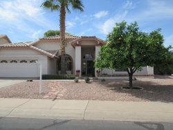 Photo of 1961 E Calle De Caballos --, Tempe, AZ 85284 (MLS # 5900011)