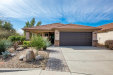 Photo of 2407 W Blue Sky Drive, Phoenix, AZ 85085 (MLS # 5900172)