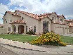 Photo of 5829 W Onyx Avenue, Glendale, AZ 85302 (MLS # 5900187)
