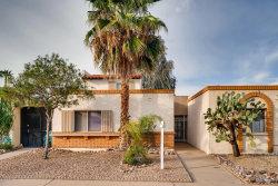 Photo of 2235 W Vineyard Road, Tempe, AZ 85282 (MLS # 5900453)