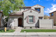 Photo of 8427 W Lewis Avenue, Phoenix, AZ 85037 (MLS # 5900471)