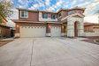 Photo of 18645 W Onyx Avenue, Waddell, AZ 85355 (MLS # 5900525)