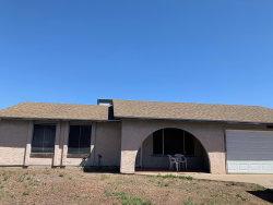Photo of 1716 W Peralta Avenue, Mesa, AZ 85202 (MLS # 5901276)