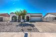 Photo of 3310 N Apollo Drive, Chandler, AZ 85224 (MLS # 5901357)