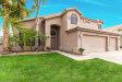 Photo of 1231 N Layman Street, Gilbert, AZ 85233 (MLS # 5901748)