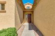 Photo of 18230 W East Wind Avenue, Goodyear, AZ 85338 (MLS # 5903179)