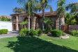 Photo of 1708 E Kaibab Drive, Chandler, AZ 85249 (MLS # 5905016)