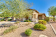 Photo of 1677 E Silver Reef Drive, Casa Grande, AZ 85122 (MLS # 5905656)