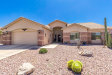 Photo of 175 W Rock Creek Place, Casa Grande, AZ 85122 (MLS # 5905829)