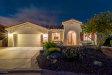 Photo of 20151 N Riverbank Road, Maricopa, AZ 85138 (MLS # 5905852)