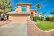 Photo of 1220 W Canary Way W, Chandler, AZ 85286 (MLS # 5906808)