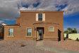 Photo of 8218 W Albeniz Place, Phoenix, AZ 85043 (MLS # 5907106)