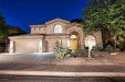 Photo of 10739 N 140th Way, Scottsdale, AZ 85259 (MLS # 5909429)