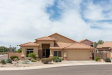Photo of 660 N Stacie Court, Chandler, AZ 85226 (MLS # 5909847)