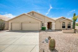 Photo of 3029 E South Fork Drive, Phoenix, AZ 85048 (MLS # 5909872)
