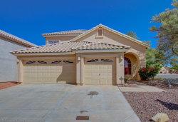 Photo of 1454 E Nighthawk Way, Phoenix, AZ 85048 (MLS # 5910726)