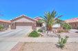 Photo of 2428 E Durango Drive, Casa Grande, AZ 85194 (MLS # 5910773)