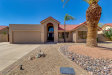 Photo of 10926 N 111th Street, Scottsdale, AZ 85259 (MLS # 5911411)