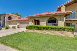 Photo of 7806 E Mackenzie Drive, Scottsdale, AZ 85251 (MLS # 5911664)