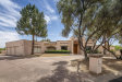 Photo of 6521 E Via Los Caballos --, Paradise Valley, AZ 85253 (MLS # 5912074)