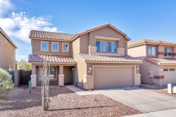 Photo of 4707 E Juana Court, Cave Creek, AZ 85331 (MLS # 5912584)